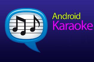 Android Karaoke