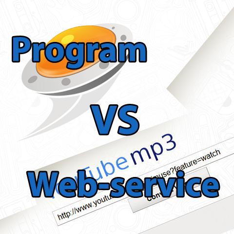 program vs service