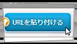 ニコニコ動画ダウンロード