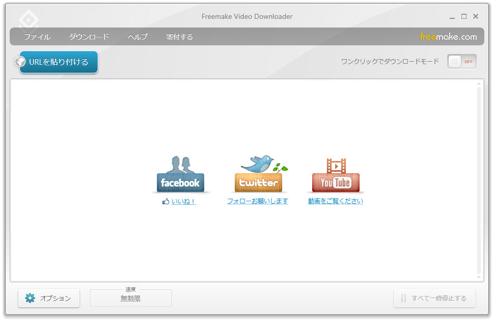 ニコニコ動画 mp3