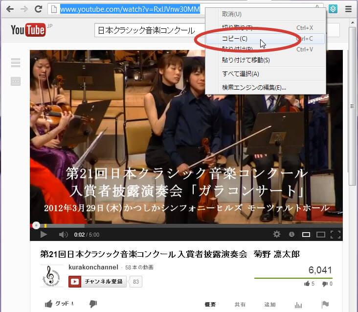 YouTube 保存